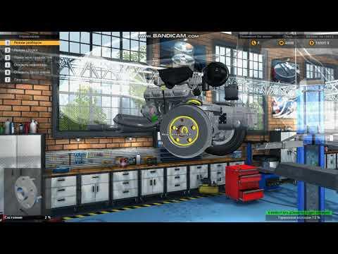 ремонт DeLorean