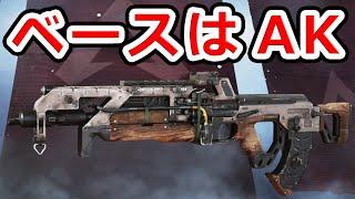 【実銃考察】フラットライン Apex Legends:NHG