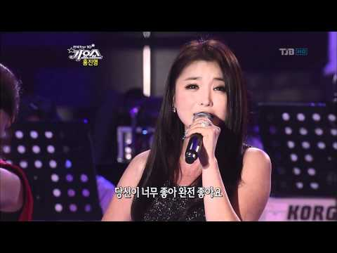 111022 Hong Jin Young-Love Battery @CJB Top 10 Gayo Show