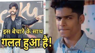 Priya Prakash Varrier| ft Oru Adaar Love | Iske Saath GALAT Hua hai😂