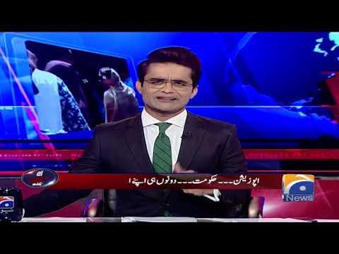 Aaj Shahzeb Khanzada Kay Sath - 14 June 2019