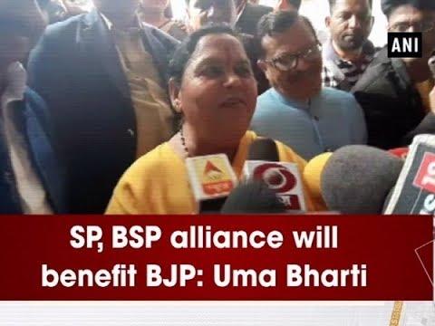 SP, BSP alliance will benefit BJP: Uma Bharti - Uttar Pradesh News