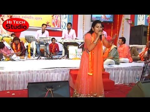 Sankat Ne Ghera Hai  II  Hemlata Aroda  II  Jagrat Balaji Mahotsav 2015
