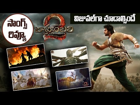 Thumbnail: Baahubali 2 Movie Audio Review | Baahubali 2 Movie Updates | Telugu Cinema