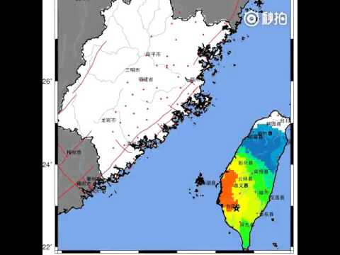 Seismic energy released by Taiwan Earthquake Feb 5 travels from epicenter all the way to mainland