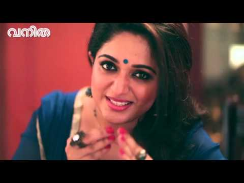 Kavya Madhavan On Vanitha Interview | കാവ്യാ മാധവൻ ഫോട്ടോ ഷൂട്ട്