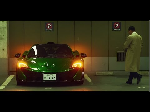 All in a Day's Work - McLaren P1™