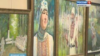Марий Эл стала музой художников со всей России - Вести Марий Эл