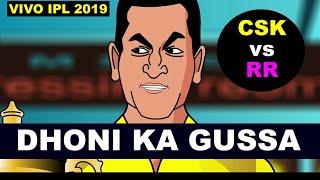 #CSKvsRR #vivoipl2019- Dhoni Ka Gussa