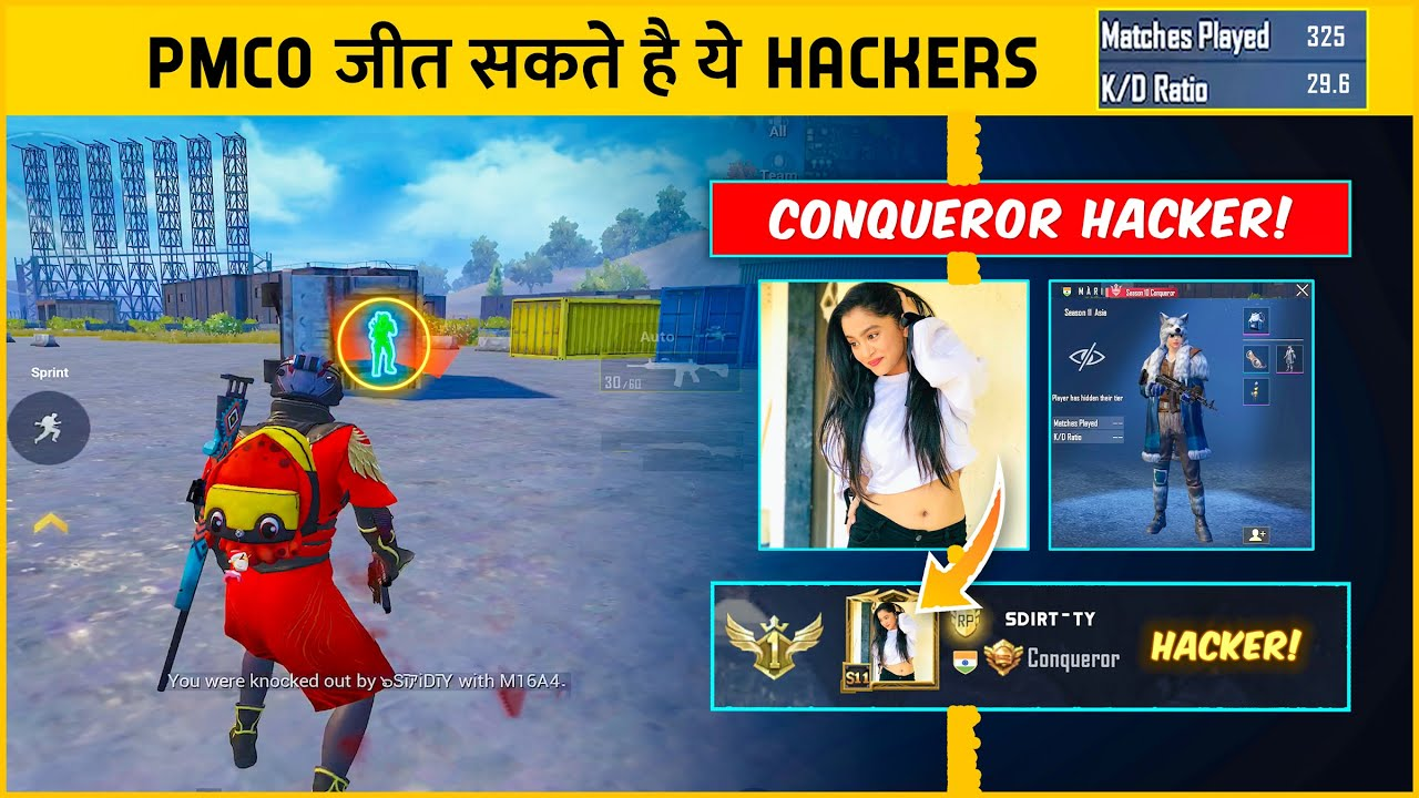 ?PMCO जीत सकते है ये HACKERS PUBG MOBILE MOST AMAZING HACKER TEAM FOR TEAM COORDINATION OP TEAM