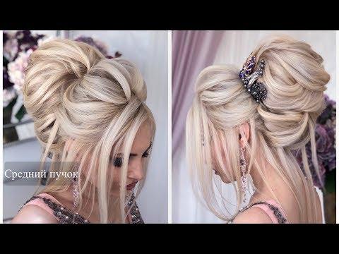 Средний пучок.Wedding Hairstyle. Свадебная прическа | Анна Комарова