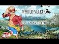 《航海王 尋秘世界ONE PIECE WORLD SEEKER》宣布將推出繁體中文版 未上市遊戲情報