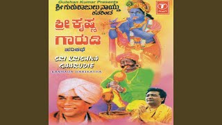 Sri Krishna Gaarudie (Kannada Harikatha)