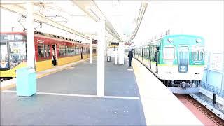 【京阪】人身事故で淀駅に特急臨時停車