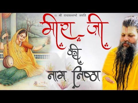 Video - https://youtu.be/fZRw341j50w         Radhe  radhe