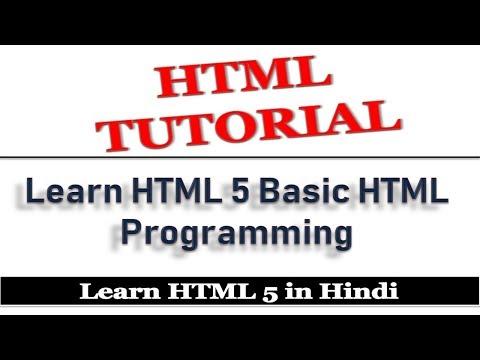 Learn HTML 5 | Basic HTML Programming