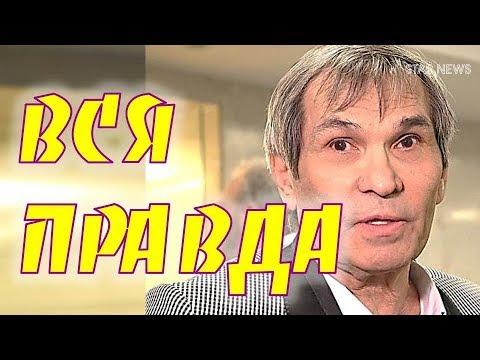 Как Бари Алибасов выпил жидкость КРОТ