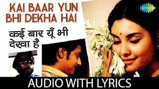 Kai Baar Yun Bhi Dekha Hai with lyrics कई बार यूँ भी देखा है Mukesh Rajnigandha