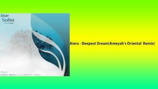 Aiera - Deepest Dream(Ameyah