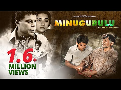 National Award Winning Film Minugurulu Full HD Movie - Ashish Vidyarthi, Suhasini   Ayodhya Kumar