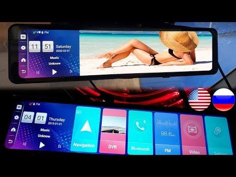2020 Car Mirror Dash Cam 4G, Android 8.1, 12