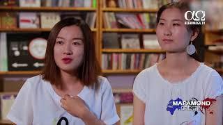 O artista din China canta doar pentru Dumnezeu