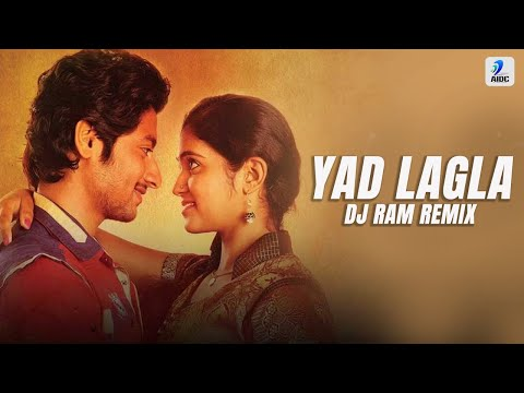 Yad Lagla | Sairat | Dj Ram Remix (Promo)