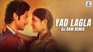 Track : yad lagla (sairat) remix by dj ram release aidc follow us on various social networks fanpage bit.ly/aidcfanpage bit.ly/aidcyt in...