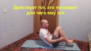 Домашний фитнес. Супер тренировка дома 10 по 10 (сила и выносливость)