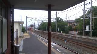 (レア)JR四国 粟井駅 伊予灘ものがたり編成キロ47-1401+1402出場回送 到着