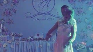 Свадебный танец, Танец жениха и невесты, Танец молодых на свадьбе видео