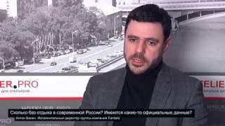 Антон Басин / ГК Фанталис: Как зарабатывать на базах отдыха