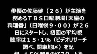 佐藤健主演「天皇の料理番」初回視聴率15・1%の好発進 http://news....