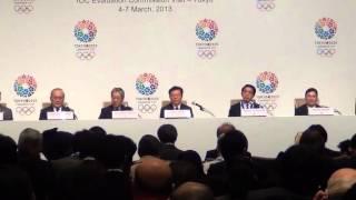 記者会見 -IOC評価委員会 視察全日程終了後-