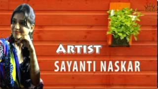 Download Hindi Video Songs - Tare Ami Chokhe Dekhini (FEMAIL) | Artist : Sayanti Naskar | Album : Kantho Badol (2014)