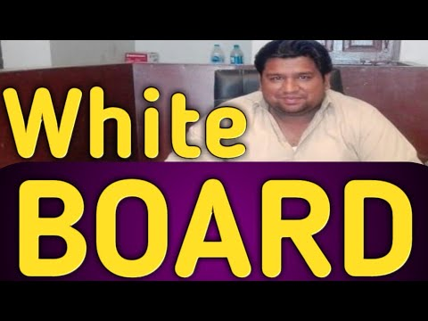White Board making Business