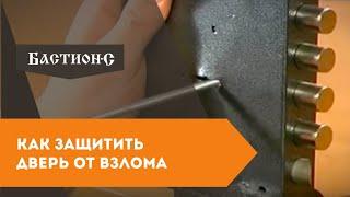 видео Железные двери для гаража, купить металлические гаражные двери с установкой в Москве