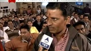Kaun Banega Mukhyamantri: LIVE from Mandsaur in Madhya Pradesh