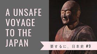 奈良時代、日本へ渡航して仏教の「戒律」というものを伝えてくれた、鑑...