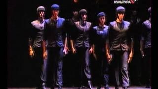 Юбилейный вечер Бориса Эйфмана (2006)