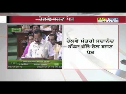 Modi government presents its first Rail Budget 2014