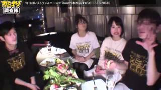 Recorded on 12/02/24 炭火焼レストラン&バー「side door」六本木店調...