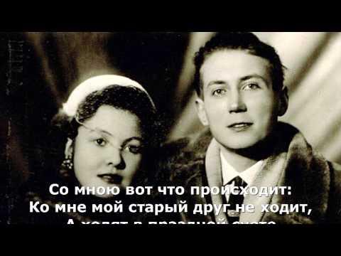 стихи Евгения  Евтушенко  Всегда найдется...