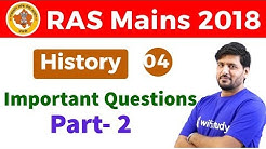 7:00 PM - RAS Mains 2018 | History by Praveen Sir | Important Questions
