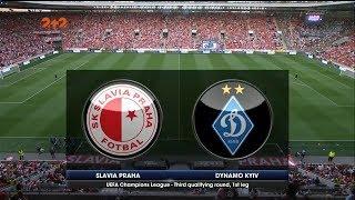 Матч ЛЧ 2018/2019 – Славия – Динамо – 1:1