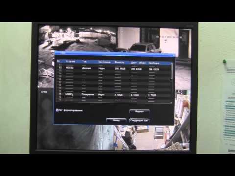 Видеонаблюдение Липецк  Видеосистемы48, камеры