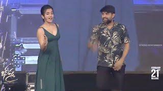 Jani Master & Rashmika Dance on Stage @ Bheeshma Pre Release Event | #WhatteyBeauty