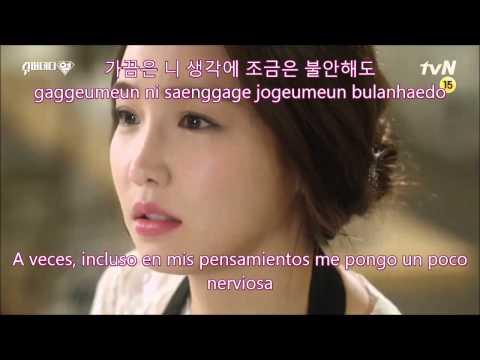 [Sub español] [FMV] Spica - 너 때문에(Because of You) [Superdaddy Yeol OST][Han|Rom]