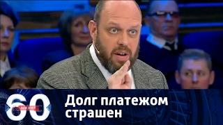 Польша задолжала России 200 миллиардов долларов