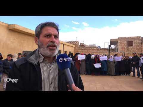 وقفة احتجاجية في مدارس السحارة بريف حلب الغربي للمطالبة بالإفراج عن مدير التربية  - نشر قبل 9 ساعة
